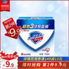 湊單品 88VIP 舒膚佳沐浴香皂純白清香型身體清潔  贈品給力 *2件