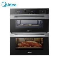 美的(Midea)嵌入式蒸烤箱二合一雙腔一體機家用多功能烘焙蒸箱烤箱  BS50D0W