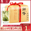 2019年新茶上市 獅峰西湖龍井茶葉 綠茶 春茶 梅家塢明前特級 傳統紙包裝 250g *2件