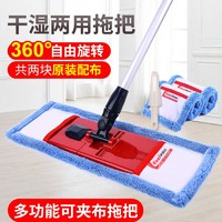 伊司達平板拖把家用木地板旋轉懶人托干濕兩用一拖凈免手洗地拖布