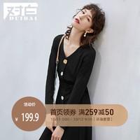 對白黑色復古V領針織連衣裙2019年流行裙子女秋新款氣質修身a字裙