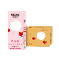 悅動力 草莓味乳酸菌風味飲品 250ml*24盒