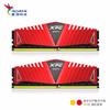 威剛(ADATA)DDR4 8G 16G 2666 3000 3200臺式機內存條 XPG-游戲威龍 套條 3200 頻率