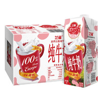 Lacheer 蘭雀 全脂純牛奶 1L*12盒 *2件