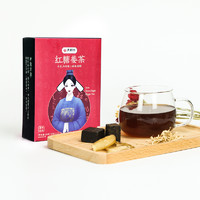 天珍谷紅糖姜茶黑糖塊女生大姨媽調理氣血姜湯月經期老正品小袋裝
