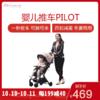 Kinderkraft 德國 嬰兒推車可坐可躺嬰兒車兒童輕便折疊可上飛機寶寶童車 0-3歲 T形扶手王子灰