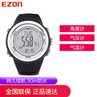 Ezon  宜準 H009A15 戶外登山手表