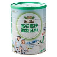 【第二件半價】新西蘭進口高鐵高鈣成年奶粉