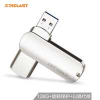臺電(Teclast)128G USB3.0  香檳金色 360度旋轉保護 金屬高速優盤