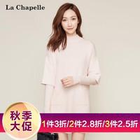 拉夏貝爾秋季女裝新款韓版休閑長袖寬松顯瘦針織連衣裙女10012968