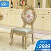 蒂舍爾歐式餐桌實木雕刻別墅香檳金色布藝餐椅C021