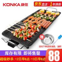 康佳(KONKA)電燒烤爐 電烤盤 家用無煙 大號麥飯石烤盤(48x28cm)