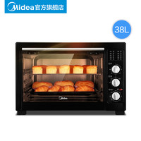 美的家用小型全自動烘焙多功能38L大容量臺式蛋糕