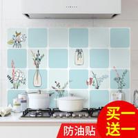 廚房防油貼紙耐高溫防油煙貼紙60*90厘米
