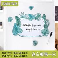 冰箱貼磁貼創意裝飾墻貼畫磁性冰箱留言板可擦寫便利磁鐵貼磁力繪畫白板貼冰箱貼紙 溫馨的等候 冰箱貼(送白板筆一支)