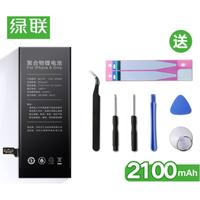 UGREEN 綠聯 iPhone 6/6s 電池 2100mAh