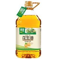KINGSHARE 金勝 壓榨一級 花生油 4.5L *2件+湊單品