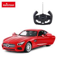 星輝(Rastar)奔馳充電遙控汽車兒童玩具男孩賽車模型1:14可電動開門74060紅色