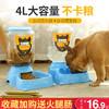 狗狗飲水器寵物自動喂食喂水器狗碗貓碗泰迪飲水機水碗盆狗狗用品