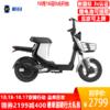 電動車電動自行車成人電瓶車 48V12鋰電池XC1小巧輕便可提取充電 輕便時尚 48V12A鋰電/標準版/星雨亮白