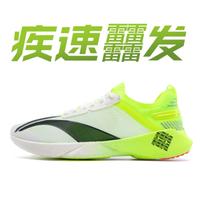 李寧官方2019新款Beng天馬男子馬拉松競速跑鞋ARMP005-2 10月15日起陸續發貨 標準白/熒光亮綠-2 44