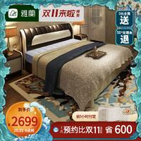 雅蘭真皮床 雙人皮藝床1.5米/1.8m現代簡約實木臥室家具 舒伯特