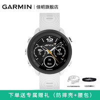 Garmin佳明Forerunner245M高階跑步心率運動智能功能手表防水50m(純凈白音樂版)