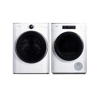 Midea 美的 MG100V70WD5+MH90-L1W 洗烘套裝組合