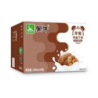 蒙牛早餐奶核桃味利樂包250ml×16盒 *2件