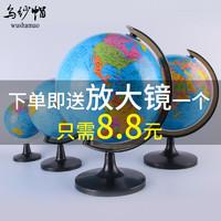 教學版地球儀直徑10.6cm