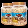嘉谷即食燕麥片無糖精1200g*2罐+袋裝贈品500g黑麥*1