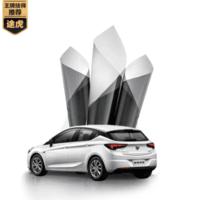 途虎王牌 氮化鈦納米陶瓷全車貼膜2代 五座轎車