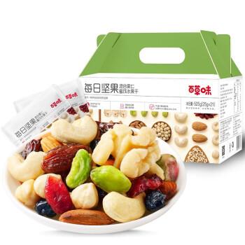Be&Cheery 百草味 每日坚果 525g 混合果仁 25gx21袋
