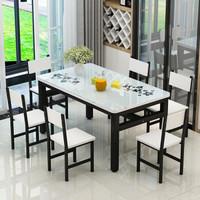 木如金鑲 餐桌椅組合簡易現代簡約小戶型鋼化玻璃桌子一桌4人6人飯桌家用快餐飯店桌椅 黑腿+白面+白色鋼化玻璃 長100cm*寬50cm*高75cm單桌