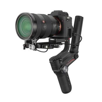 智云(zhi yun)WEEBILL S微毕稳定器 微单单反稳定器 手持云台相机稳定器 标配版
