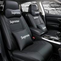 抖音superme汽車座墊全包圍座套四季通用男女士坐墊時尚運動座墊