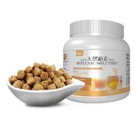 維斯康天然植素蛋黃卵磷脂顆粒600g