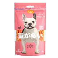 麥富迪量超多狗狗零食雞肉干1.5kg訓狗獎勵零食
