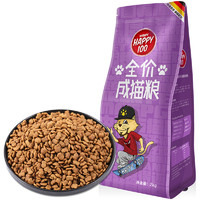 顽皮猫粮成猫全价粮2kg 营养均衡,挑食美毛配方 适口性佳