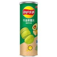 樂事(Lay's)無限薯片 零食 休閑食品  牛油果薯片清甜芥末味 90克 罐裝 百事食品 *3件
