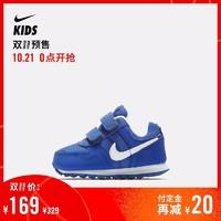 21日0點:Nike 耐克官方 NIKE MD?RUNNER (TDV)嬰童運動童鞋652966