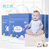 棉之潤嬰兒隔尿墊新生兒防水透氣護理墊巾 寶寶兒童一次性床單 25*35cm