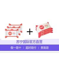 預付定金:B&B 保寧 嬰兒天然抗菌洗衣皂 200g/塊 洋槐味200g*3 +甘菊香200g*3