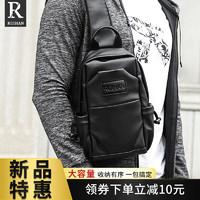 男士胸包休閑潮流大容量斜挎包運動潮牌單肩包男學生時尚潮流背包