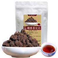 小岔巴 糯香茶化石碎銀子普洱茶熟茶 500g