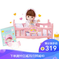 mimiworld韓國女孩過家家玩具套裝仿真會說話洋娃娃tori睡覺覺洗香香喝奶奶