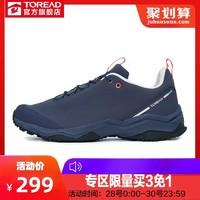 Toread 探路者 TFAH91060 男士徒步鞋