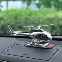 菲淼 汽車擺件 新款車內飾品太陽能飛機香薰裝飾品中控臺創意擺件飛機模型 銀色直升機