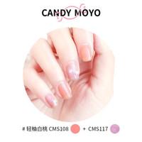 CandyMoyo膜玉指甲油可撕水性套裝健康無味環保可剝紅色亮片裸色美甲持久初學者 輕柚白桃