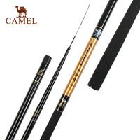 CAMEL駱駝戶外釣魚竿 溪流竿強韌耐用可伸縮垂釣魚竿手竿